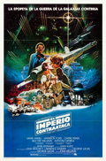 "Movie Posters:Science Fiction, The Empire Strikes Back (20th Century Fox, 1980). Spanish LanguageMexican One Sheet (27"" X 41"") Style B. From the collect..."