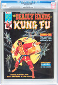 Magazines:Miscellaneous, The Deadly Hands of Kung Fu #5 (Marvel, 1974) CGC NM+ 9.6 White pages....