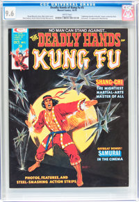 The Deadly Hands of Kung Fu #5 (Marvel, 1974) CGC NM+ 9.6 White pages