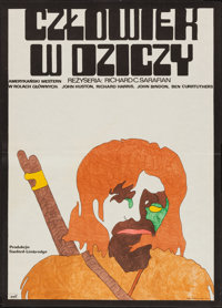 "Man in the Wilderness and Other Lot (CRF, 1975). Polish One Sheets (2) (22"" X 32"", and 26.75"" X 36"")..."