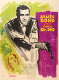 "Movie Posters:James Bond, Dr. No (United Artists, 1962). French Grande (46"" X 63"") Purpleversion.. ..."