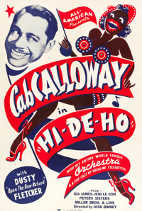 "Hi-De-Ho (All-American, 1947). One Sheet (27"" X 41"")"