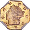 California Fractional Gold, 1868 25C Liberty Octagonal 25 Cents, BG-711, R.4, MS67 NGC....