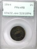 1864 2C PR64 Red and Brown PCGS. Large Motto. Great detail and moderate mirrors, though the color has mellowed and the a...