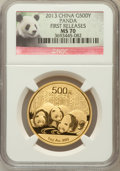 China:People's Republic of China, 2013 China Panda Gold 500 (1 oz), First Releases MS70 NGC. NGC Census: (44). PCGS Population (153)....