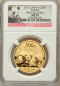 China:People's Republic of China, 2013 China Panda Gold 500 Yuan (1 oz), First Releases MS70 NGC. NGC Census: (0). PCGS Population (154)....