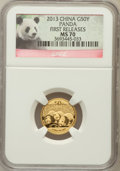 2013 China Panda Gold 50 Yuan (1/10th oz), First Releases MS70 NGC. NGC Census: (0). PCGS Population (343)....(PCGS# 516...