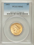 Liberty Half Eagles: , 1853 $5 MS62 PCGS. PCGS Population (34/10). NGC Census: (30/10).Mintage: 305,770. Numismedia Wsl. Price for problem free N...