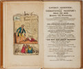 Books:Literature Pre-1900, George Cruikshank [illustrator]. London Oddities; or, TheTheatrical Cabinet. Hodgson, 1822-1823. Contemporary c...