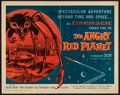 "Movie Posters:Science Fiction, The Angry Red Planet (American International, 1960). Half Sheet(22"" X 28""). Science Fiction.. ..."