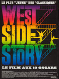 "Movie Posters:Academy Award Winners, West Side Story (United Artists, 1961). French Affiche (22.5"" X30""). Academy Award Winners.. ..."