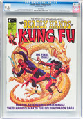 Magazines:Superhero, The Deadly Hands of Kung Fu #18 (Marvel, 1975) CGC NM+ 9.6 White pages....
