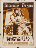 "Movie Posters:Drama, Solomon and Sheba (United Artists, 1959). French Affiche (23.5"" X 31.5""). Drama.. ..."