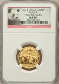 China:People's Republic of China, 2013 China Panda Gold 100 Yuan (1/4 oz), First Releases MS69 NGC. NGC Census: (61/77). PCGS Population (28/110)....