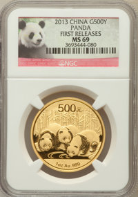 2013 China Panda Gold 500 Yuan (1 oz), First Releases MS69 NGC. NGC Census: (0/0). PCGS Population (39/153)