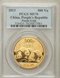 China:People's Republic of China, 2013 China Panda Gold 500 Yuan (1 oz), MS70 PCGS. PCGS Population (164). NGC Census: (0)....