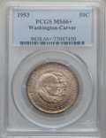 Commemorative Silver, 1953 50C Washington-Carver MS66+ PCGS....