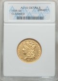 Classic Half Eagles, 1836 $5 -- Cleaned -- ANACS. AU53 Details. Breen-6509, McCloskey4-D, R.2....