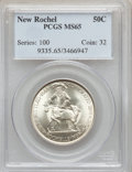 Commemorative Silver: , 1938 50C New Rochelle MS65 PCGS. PCGS Population (1513/1033). NGCCensus: (989/624). Mintage: 15,266. Numismedia Wsl. Price...