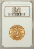 Liberty Eagles: , 1882 $10 MS61 NGC. NGC Census: (6145/4766). PCGS Population(2508/2404). Mintage: 2,324,480. Numismedia Wsl. Price for prob...