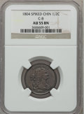 "Half Cents, 1804 1/2 C Plain 4, Stems ""Spiked Chin"" AU55 NGC. C-8. NGC Census:(14/24). PCGS Population (2/2). Numismedia Wsl. Price f..."