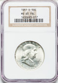 Franklin Half Dollars: , 1951-D 50C MS65 Full Bell Lines NGC. NGC Census: (282/15). PCGSPopulation (705/76). Numismedia Wsl. Price for problem fre...