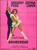"Movie Posters:Thriller, Arabesque (Universal International, 1966). French Grande (47"" X 63""). Thriller.. ..."