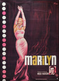 "Movie Posters:Documentary, Marilyn (20th Century Fox, R-1980s). French Grande (45.5"" X 62""). Documentary.. ..."