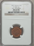 Civil War Merchants, 1863 D.E. Stearns, Berea OH., MS64 Red and Brown NGC.Fuld-OH74A-1a....