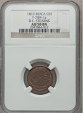 Civil War Merchants, 1863 D.E. Stearns, Berea OH., AU58 NGC. Fuld-OH74A-1a....