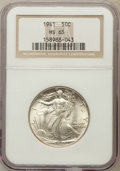 Walking Liberty Half Dollars: , 1941 50C MS65 NGC. NGC Census: (3214/2866). PCGS Population(4901/3209). Mintage: 24,207,412. Numismedia Wsl. Price for pro...