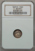 Seated Half Dimes: , 1849/8 H10C AU58 NGC. NGC Census: (3/22). PCGS Population (4/45).Mintage: 1,309,000. Numismedia Wsl. Price for problem fre...