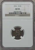 Bust Half Dimes: , 1832 H10C AU50 NGC. NGC Census: (7/774). PCGS Population (35/646).Mintage: 965,000. Numismedia Wsl. Price for problem free...
