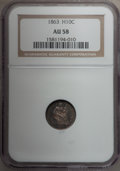 Seated Half Dimes: , 1863 H10C AU58 NGC. NGC Census: (4/99). PCGS Population (4/121).Mintage: 18,000. Numismedia Wsl. Price for problem free NG...