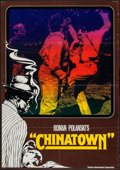 """Movie Posters:Mystery, Chinatown (Paramount, 1974). German A1 (23"""" X 33""""). Mystery.. ..."""