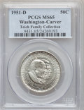 Commemorative Silver: , 1951-D 50C Washington-Carver MS65 PCGS. EX:Teich Family Collection.PCGS Population (435/102). NGC Census: (276/55). Mintag...