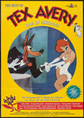 """Movie Posters:Animation, The Best of Tex Avery: King of Cartoons (MGM, 1988). German A1 (23"""" X 33""""). Animation.. ..."""