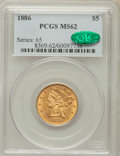 Liberty Half Eagles: , 1886 $5 MS62 PCGS. CAC. PCGS Population (75/62). NGC Census:(120/67). Mintage: 388,300. Numismedia Wsl. Price for problem ...