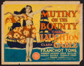 "Movie Posters:Academy Award Winners, Mutiny on the Bounty (MGM, 1935). Title Lobby Card (11"" X 14"").Academy Award Winners.. ..."