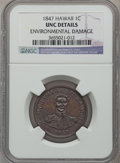 Coins of Hawaii: , 1847 1C Hawaii Cent Brown -- Environmental Damage -- NGC Details.Unc. NGC Census: (2/135). PCGS Population (7/185). Mintag...