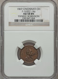 Civil War Merchants, 1869 Yankee Robinson, Cincinnati, OH., AU58 NGC. Fuld-OH165EZ-16a.Incorrectly designated by NGC as Fuld-OH165EZ-14a....