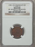 Civil War Merchants, (1861-65) Dr. Bennett's Medicines, Cincinnati, OH, MS63 Brown NGC.Fuld-OH165N-7a....