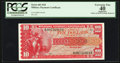 Military Payment Certificates:Series 661, Series 661 $10 PCGS Apparent Extremely Fine 40.. ...