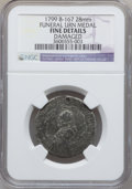 "Washingtonia, 1799 Funeral Urn Medal -- Damaged -- NGC Details. Fine. Baker-167, R.9. Rulau (1999) stated ""3 pieces known."" 28 mm...."