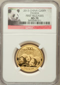 China:People's Republic of China, 2013 China Panda Gold 200 Yuan (1/2 oz), First Releases MS70 NGC. NGC Census: (67). PCGS Population (136)....