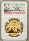 China:People's Republic of China, 2013 China Panda Gold 500 Yuan (1 oz), First Releases MS69 NGC. NGC Census: (66/44). PCGS Population (38/153)....