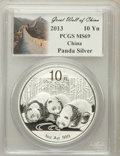 China:People's Republic of China, 2013 10Y Panda Silver (1oz), MS69 PCGS. Great Wall of China. PCGS Population (3369/4728). ...