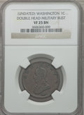 Colonials: , Undated 1C Washington Double Head Cent VF25 NGC. NGC Census:(4/64). PCGS Population (11/217). ...
