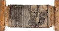 Books:Fine Press & Book Arts, Chinese Carved Wood Printing Block. Lu [Record of a HistoricalNarrative]. Ca. 19th Century....