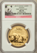 China:People's Republic of China, 2013 China Panda Gold 500 Yuan (1 oz), First Releases MS70 NGC. NGCCensus: (44). PCGS Population (153)....